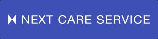 NEXT CARE SERVICE